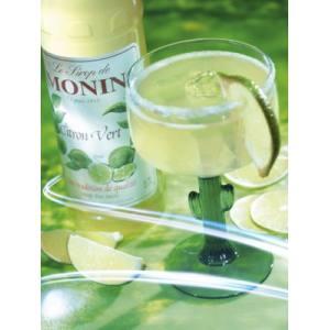 Monin Lima (Citron Vert) 70 Cl.